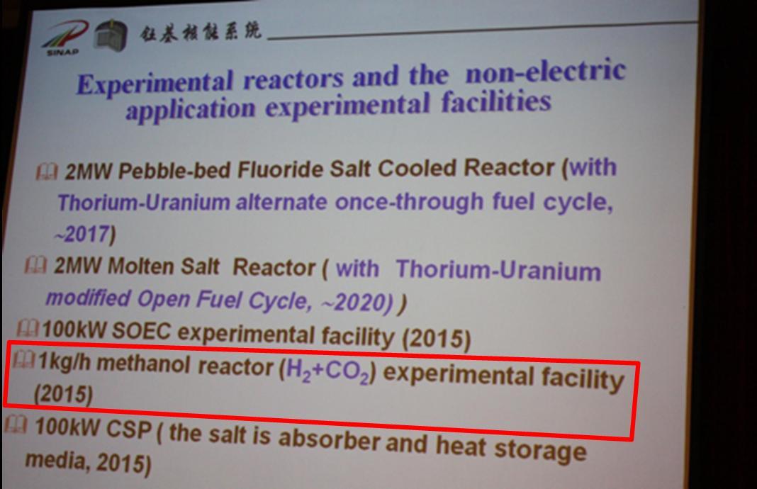 Chine-prototype-méthanol-2015